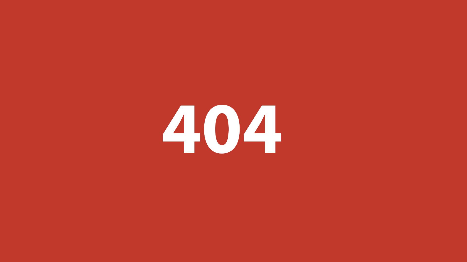Hvor vigtig er en 404 side egentlig?